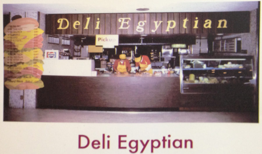 Deli-Egyptian-1980s-StuCenter