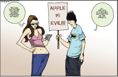 Editorial Cartoon September 25, 2012