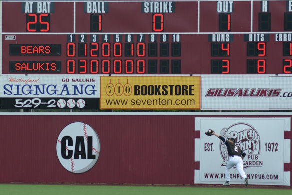 No place but home for Saluki baseball