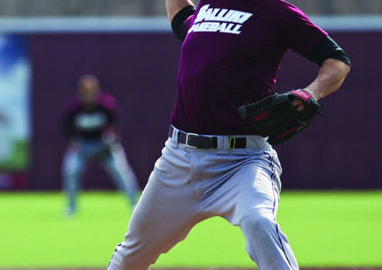 Three new pitchers to fill weekend rotation for Saluki baseball