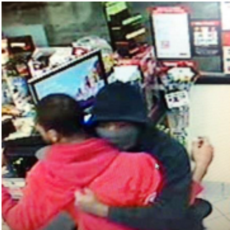 Carbondale police seek help identifying armed robbery suspect