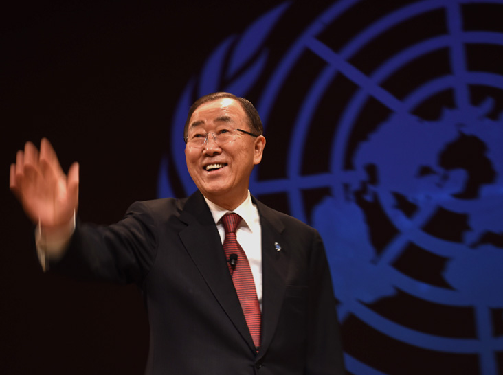 United Nations Secretary-General Ban Ki-moon waves to those seated for his last public speech while in office Wednesday, Dec. 21, 2016, in the Student Center ballrooms. The diplomate was elected head of the U.N. in 2007. (Anna Spoerre | @annaspoerre)