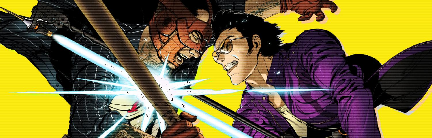 Travis Strikes Again: No More Heroes never actually has more than 10 seconds of this fight.